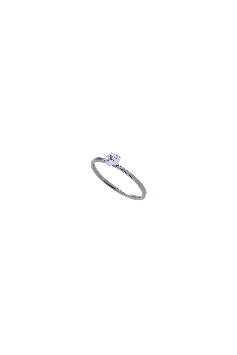 The Sleek Fine Solitaire Ring White Gold